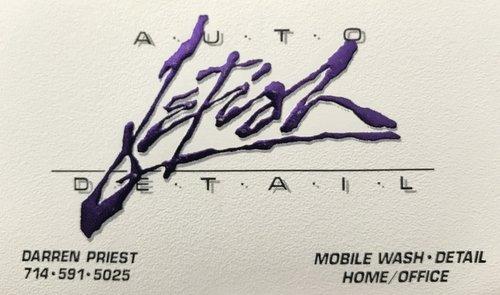 af logo 1988